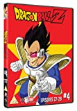 Dragon Ball Z: Season 1 - Part 4 [DVD]