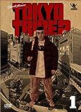 TOKYO TRIBE2 VOL.1 通常版 [DVD]