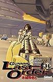 echange, troc Yukito Kishiro - Gunnm Last Order, Tome 14 :