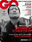 GQ JAPAN (ジーキュー ジャパン) 2012年 09月号