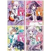 天使の3P! 文庫 1-4巻セット (電撃文庫)