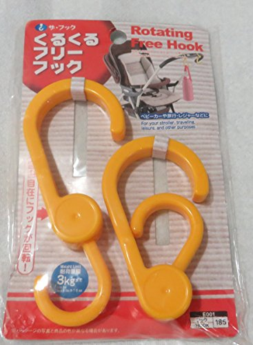 Japan Daiso Rotating Free Hook Weight Limit 6lbs.9-7/8oz - 1