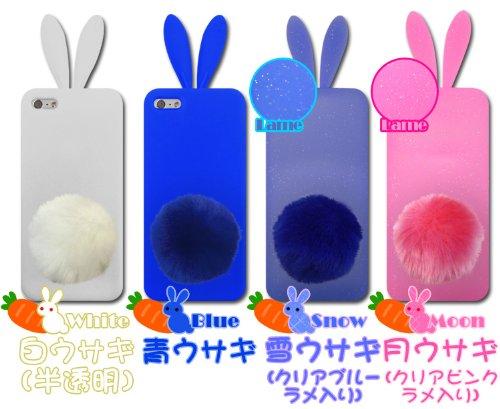 iPhone5ウサギシリコンケースカバー 取り外し可能しっぽ付(月ウサギ(クリアピンクラメ入り))(アイフォン5 iPhone-5 iPhoneX iPhone2012秋)