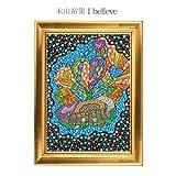 I believe / 永遠