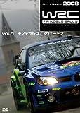 WRC 世界ラリー選手権2008 VOL.1 モンテカルロ/スウェーデン
