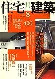 �Z��z 2008�N 08���� [�G��]