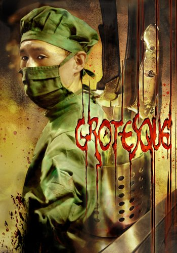 Grotesque DVD Cover
