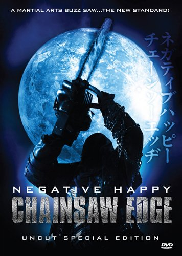 Negative Happy Chainsaw Edge [DVD] [Region 1] [US Import] [NTSC]