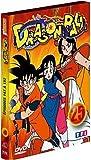 Dragon Ball - Vol.25 (dvd)