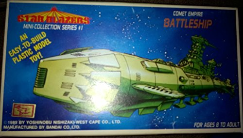 Star Blazers Mini-Collection Series #1 -- Comet Empire Battleship - 1
