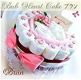 出産祝いに♪今話題のおむつケーキ 「バブハートケーキ・ベイビーソックス・ブラン」