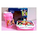 SKI Homeware Disney Lock & Seal Gift Set Having Luch Box With Container Spoon Fork And Sporty Glass