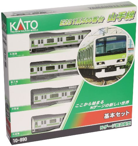 KATO N Scale 10-890 JR Series E231-500 Yamanote Line 4 Cars Japan