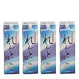 奄美黒糖焼酎 れんと 25度 1800ml(1.8L)  紙パック 4本セット