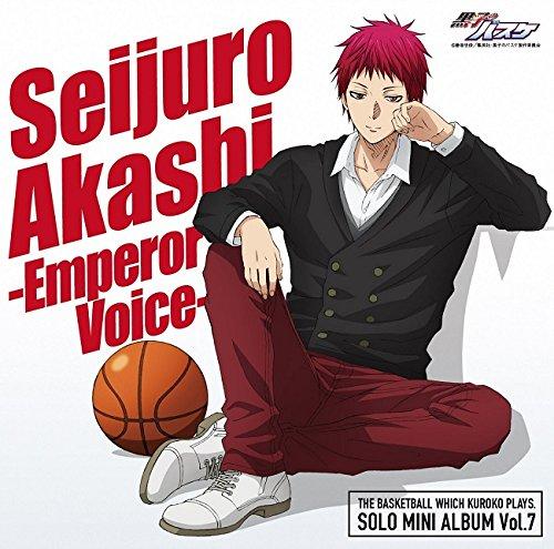 TVアニメ『黒子のバスケ』SOLO MINI ALBUM Vol.7 赤司征十郎 - Emperor Voice -