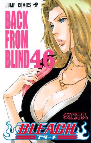 BLEACH―ブリーチ― 46 (ジャンプコミックス)