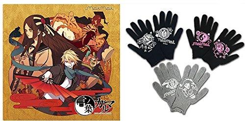 maimai オリジナルサウンドトラック 言ノ葉Project 第1章 言ノ葉カルマ(手袋3種つきセット)