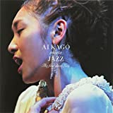 Ai KAGO meets JAZZ?The First Door LIVE? [DVD]