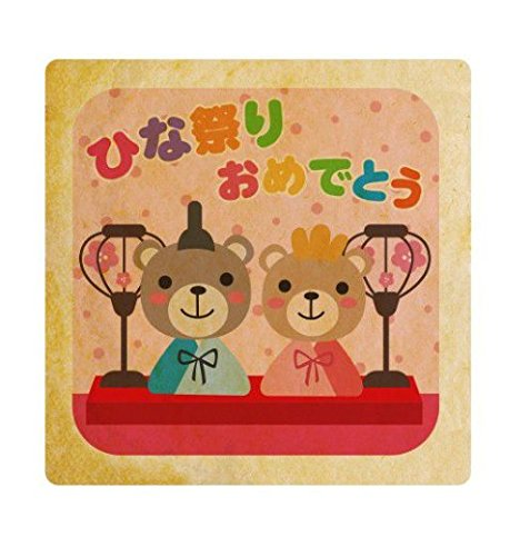 フォチェッタ プリントクッキー(ひな祭りおめでとう-1)お礼・プチギフト 1枚  【メッセージカード ギフト包装可能】
