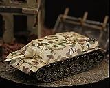 1/72 完成品 ドイツ Ⅳ号戦車 1945年 36126 戦車 プラモデル