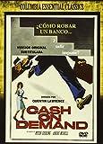 Cash On Demand (1961) - Columbia Essential Classics Region 2 PAL