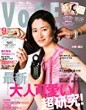 VoCE (ヴォーチェ) 2011年 09月号 [雑誌]
