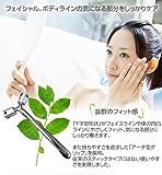 【アイコレ】テレビ放送!【新型美顔器】ゲルマニウムローラ・ワイビューティープロ