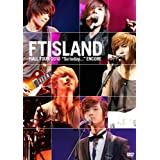FTISLAND HALL TOUR gSo todaych ENCORE [DVD]FTISLAND