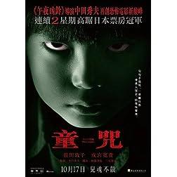 Complex [Blu-ray]