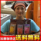フレーバーコーヒー香りの飲み比べセット/中挽き 600g(約60杯分)