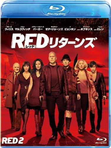 REDリターンズ ブルーレイ [Blu-ray]