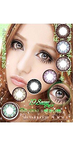 lentillas-de-color-lolly-grandes-grande-talla-sin-correccion-lentes-de-contacto-fantasia-anuales-val