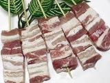焼鳥のやまもと フランス産豚バラ串 (冷凍) 30g(40本入り)