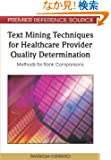 Text Mining Techniques for Healthcare Provider Quality Determination: Methods for Rank Comparisons (Premier Reference Source)