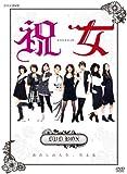 友近 DVD 「祝女 SHUKUJO DVD-BOX」