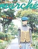 ニットmarche vol.4 (2007秋/冬)―あみあみZAKKAをつくろう。 (4) (Heart Warming Life Series)