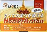 Amazon.co.jp( 雅蜂園 / ガホウエン ) HoneyAction ハニーアクション 1箱10本入り