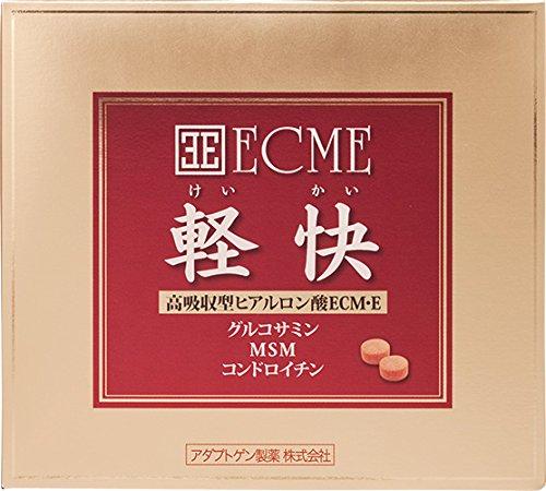 ネイチャーラボ ECM・E 軽快 180粒