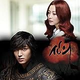 シンイ-信義- 韓国ドラマOST (SBS) (韓国盤)