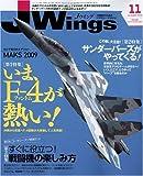 J Wings (ジェイウイング) 2009年 11月号 [雑誌]