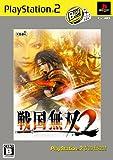 echange, troc Sengoku Musou 2 (PlayStation2 the Best)[Import Japonais]