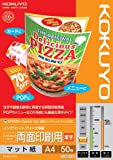 KOKUYO IJP用紙 スーパーファイングレード両面印刷用 厚手A4