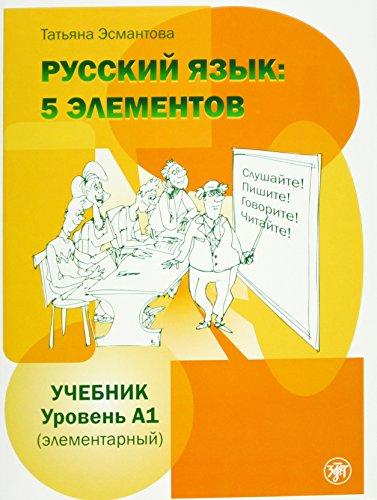 russkij-jazyk-5-elementov-uchebnik-cd-mp3-uroven-a1-elementarnyj