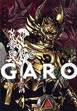 牙狼<GARO>~妖赤の罠~ / 小林雄次 のシリーズ情報を見る