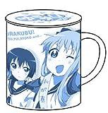 ゆるゆり♪♪ ごらく部 フタつきマグカップ