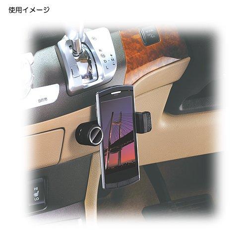 カーメイト(CARMATE) 360度回転で自由自在 幅48~68mmのスマートフォンをしっかり固定 スマホホルダー ブラック UP417