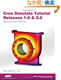 Creo Simulate Tutorial Release 1.0 & 2.0: Structure / Thermal
