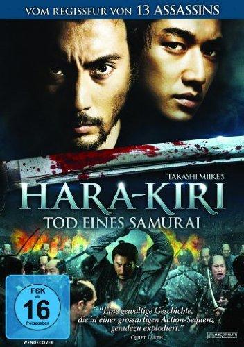 Hara-Kiri [Alemania] [DVD]