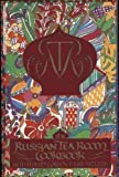 img - for The Russian Tea Room Cookbook by Faith Stewart-Gordon (1984) Paperback book / textbook / text book