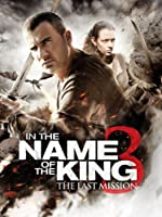 In the Name of the King 3: The Last Mission